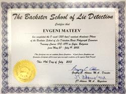 Сертификат за полиграфски изследвания с детектор на лъжата